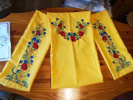Вишита чешським бісером жіноча сорочка (заготовка)