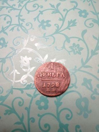 Монета Павла I..