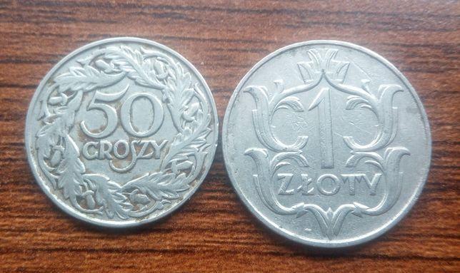 50 Groszy 1923 rok 1 Złoty 1929 rok. Rezerwacja