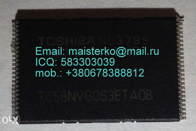 Прошивка Samsung CLX-4195 v4.00.02.34. Прошитая NAND TC58BVG0S3HTA0