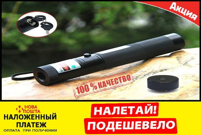 Военная зеленая мощная лазерная указка, фонарь, луч, лазер
