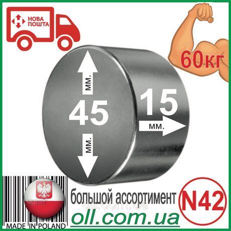 Магнит неодимовый 45*15 мм 60 кг Польша N42 Магнитик Магніт неодімовий