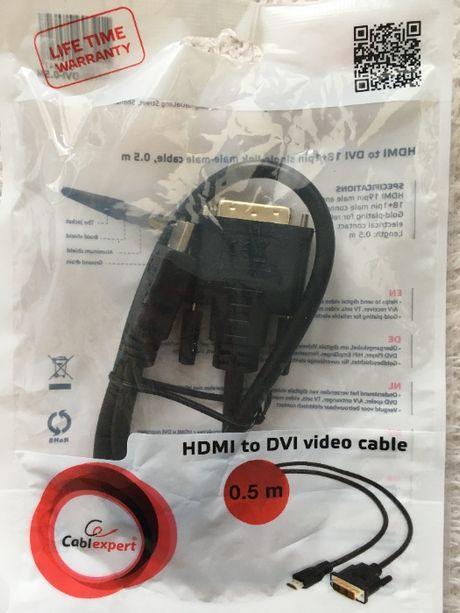 Kabel HDMI do DVI 0.5m