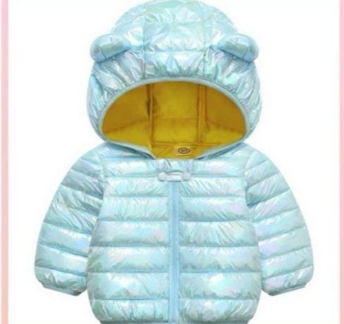 Новая яркая  курточка хамелеон для девочки