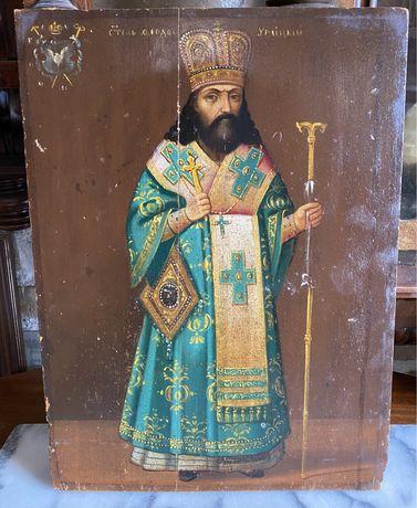 Икона Феодосий Черниговский, 19век.