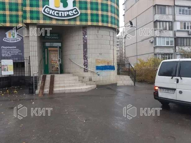 Продается помещение на Л.Руденко, 207 м