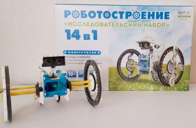 Робот 14in1 - 21-615 CIC конструктор на солнечной батарее