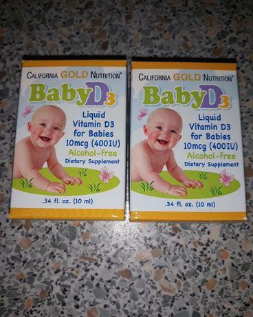 Детский витамин Д3
