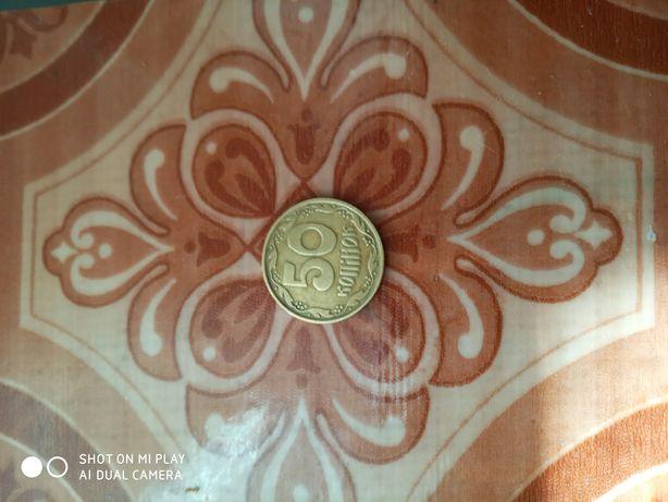 Монеты 1992 1994 года 50 копеек