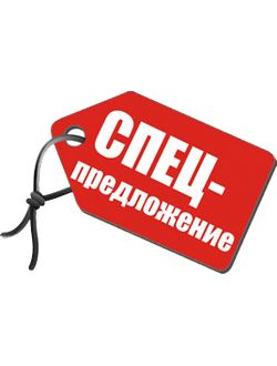 Росс 708 Венгрия вся Украина отправка