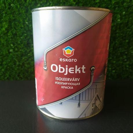 Краска Eskaro Objekt изолирующая (0.9л)