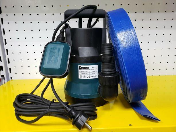 Дренажный насос для автоматического откачивания воды