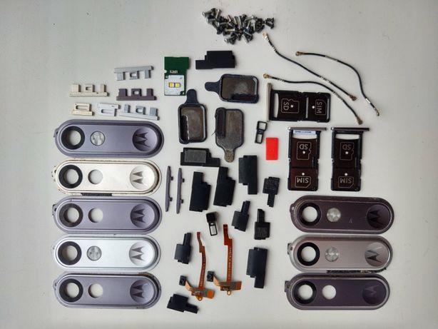Запчастини Motorola Droid Turbo 2 (Motorola XT1585) SIM лоток, кришка