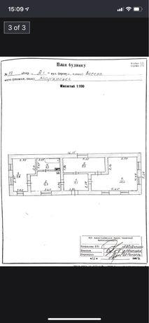 Продается участок земли с домом