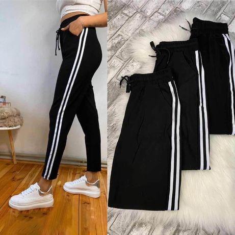 Spodnie z lampasami S,M,L,XL nowy z metkami KOLORY Dzień kobiet