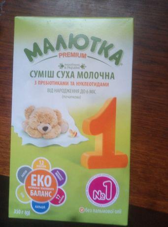 Малютка премиум молочная смесь