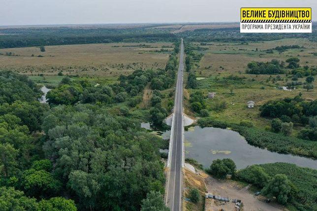 Продам землю на берегу реки Северский Донец в 3 минут Чугуеа 068080898