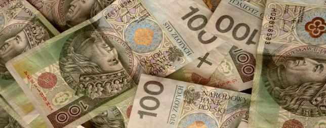 Обмін Польської валюти, обмін злотих, обмен злотых