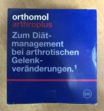 Orthomol Arthroplus Ортомол артроплюс