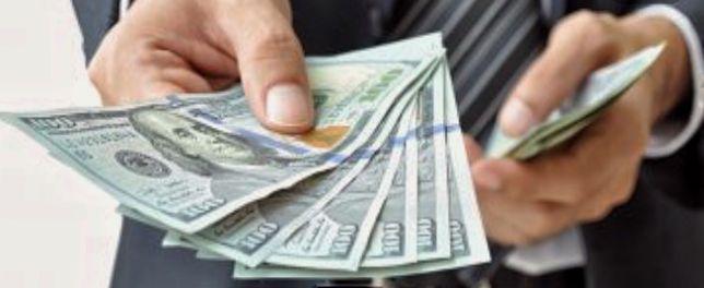 Кредит под залог. Денььги в кризис. Деньги срочно.