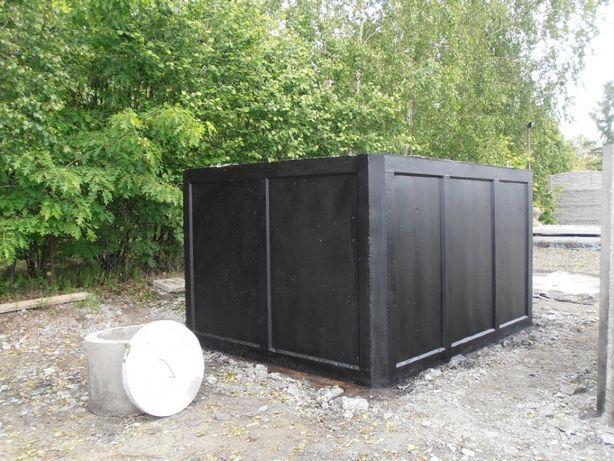 Zbiornik betonowy na szambo, Zbiorniki na deszczówkę,Szamba betonowe.
