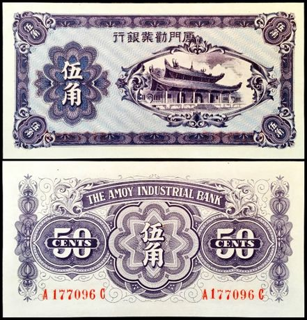 Banknot Chiny 50 Cents 1940 UNC