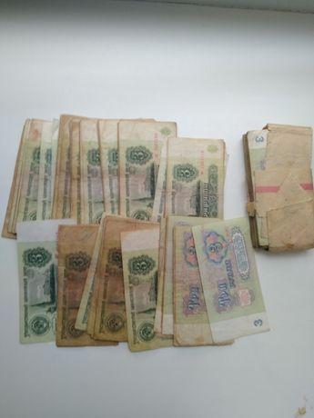 3 рубля 1961г. 200шт.