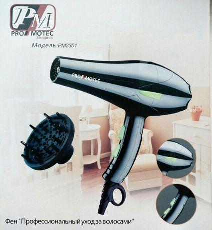 Новый Фен для волос Promotec 2301 / 3000W мощный , укладка, диффузор
