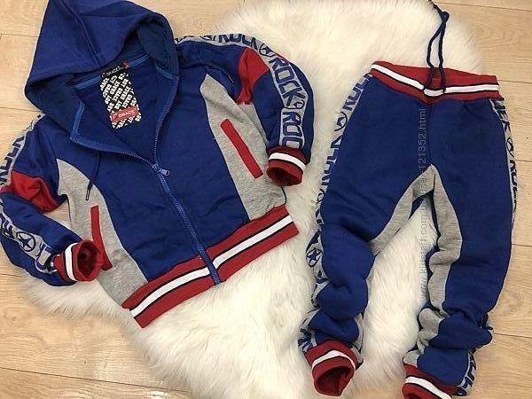 спортивный костюм утеплённый 134-140-146-152-158-164см