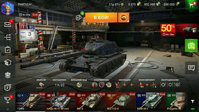 Срочно.Аккаунт World of tanks BLIZ. Николаев