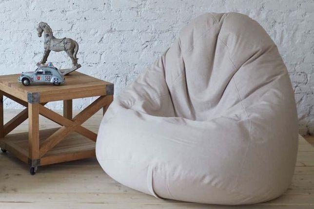 Кресло мешок, крісло мішок, пуф, мяч, РАСПРОДАЖА со склада, скидки