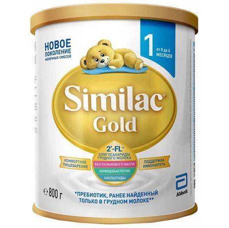 Детская молочная смесь Similac Gold 1, 800 г