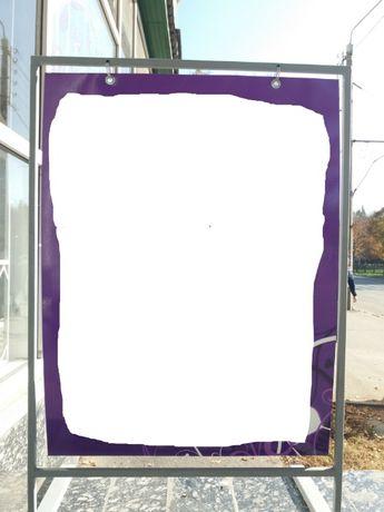 Спотыкач_штендер_уличная реклама