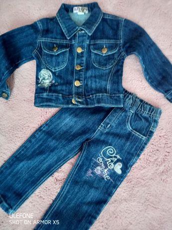 Komplet bluza katana spodnie 92