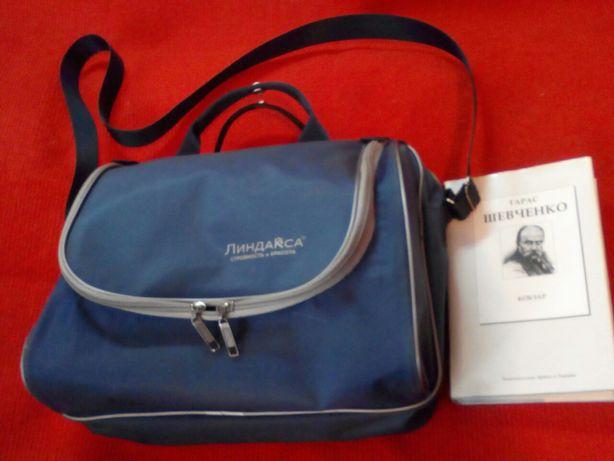 Портфель - сумка