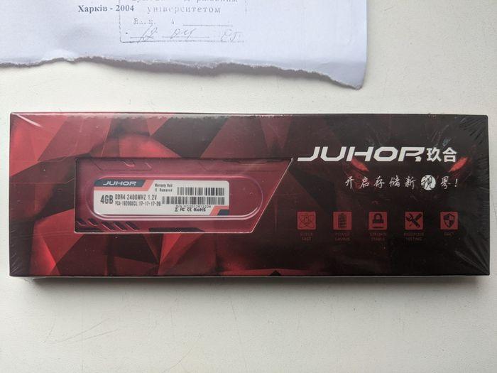 Оперативная память Juhor DDR4 4gb 1.2V 2400MHZ Сумы - изображение 1