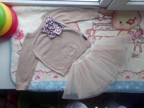 Шикарный костюмчик для принцессы кофточка свитшот и юбка фатин