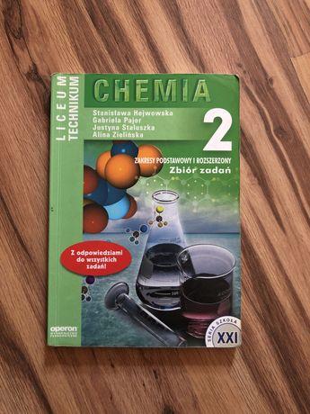 Chemia 2 Operon