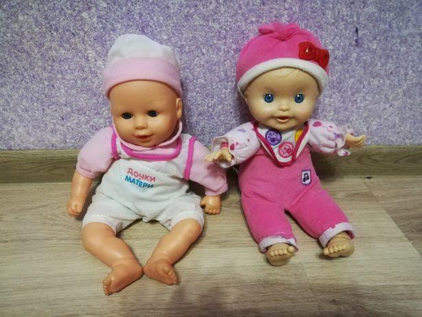 Куклы .Мягкие говорящие