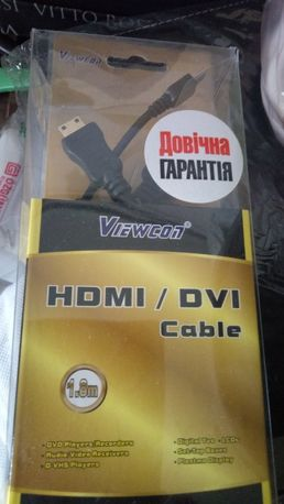 Кабель переходник HDMI(A)-HDMI(C)