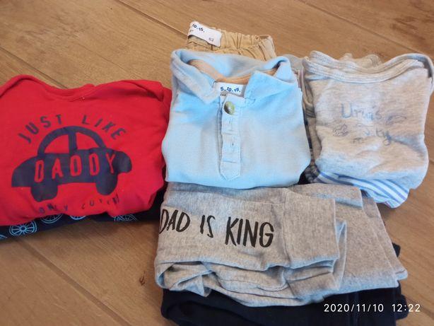 Zestaw ubrań dla chłopca f&f h&m 5 10 15