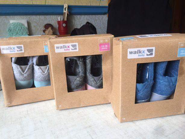 Натуральная обувь на малышей из Германии