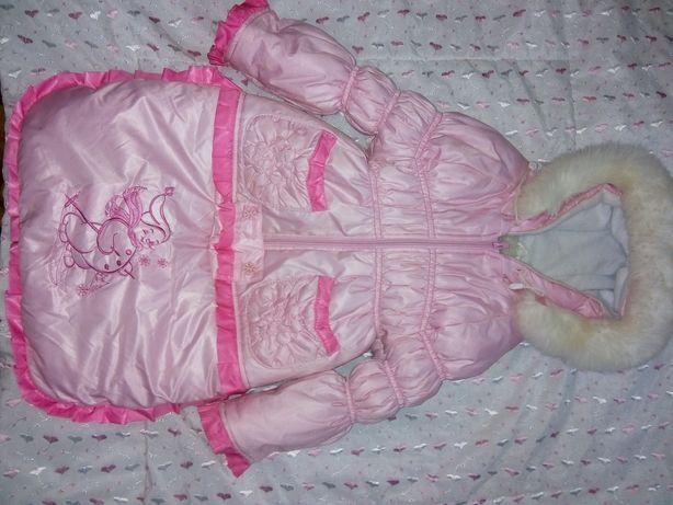 Комплект зимовий для дівчинки, шапка, шарф вік 4 міс. - 2 років