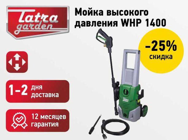 Мойка высокого давления Tatra Garden WHP 1400