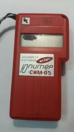 Дозиметр бытовой Юпитер сим 05