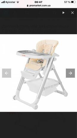 стульчик для кормления Carrello Concord (Каррелло Конкорд)