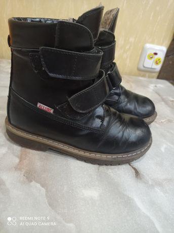 Ортопедические сапожки ботинки зимние Allure кожаные
