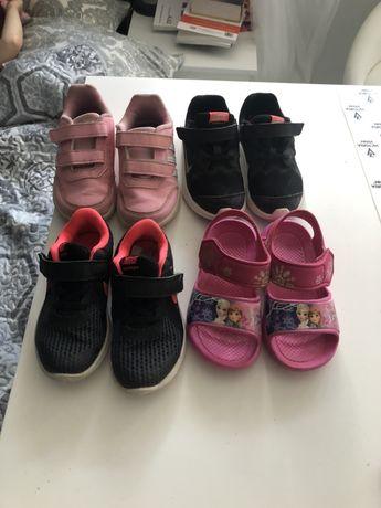 Buciki dziewczęce 26 cm (nike,adidas)