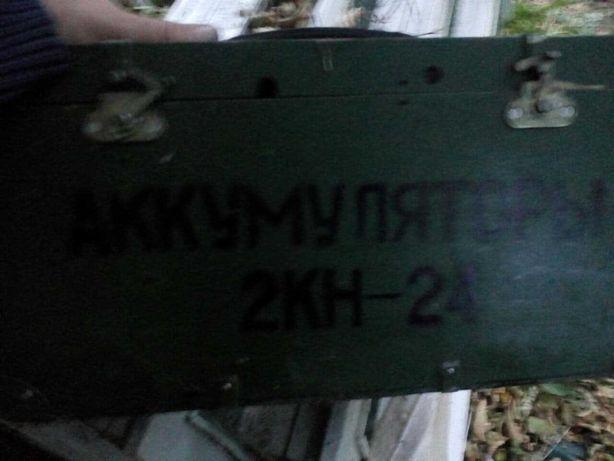 Щелочные Аккумуляторы 2Нк-24