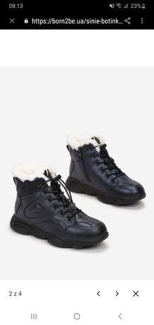 Демисезонные,осенние ботинки, кроссовки, сапожки, skeshers, adidas